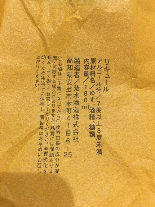IMG_0805.JPG