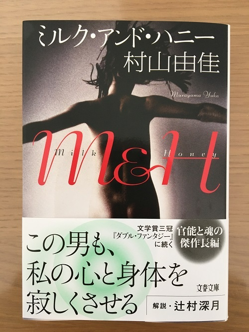 IMG_2479.JPG