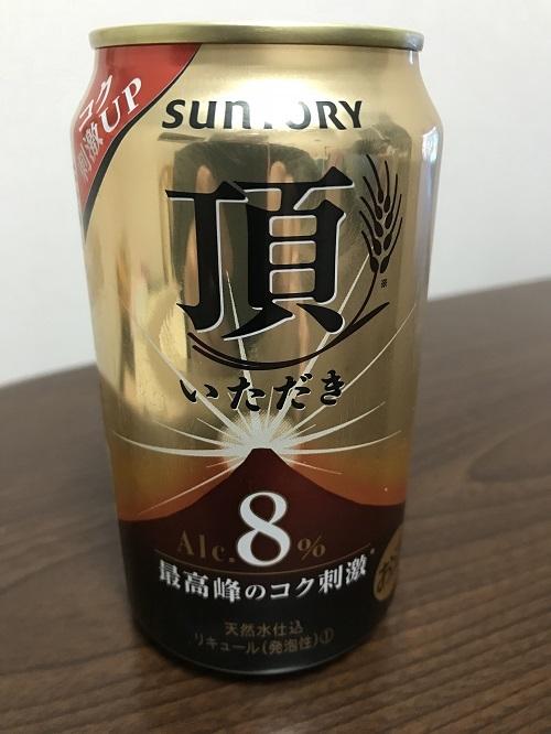 IMG_3341.JPG
